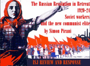 Essay on russian revolution