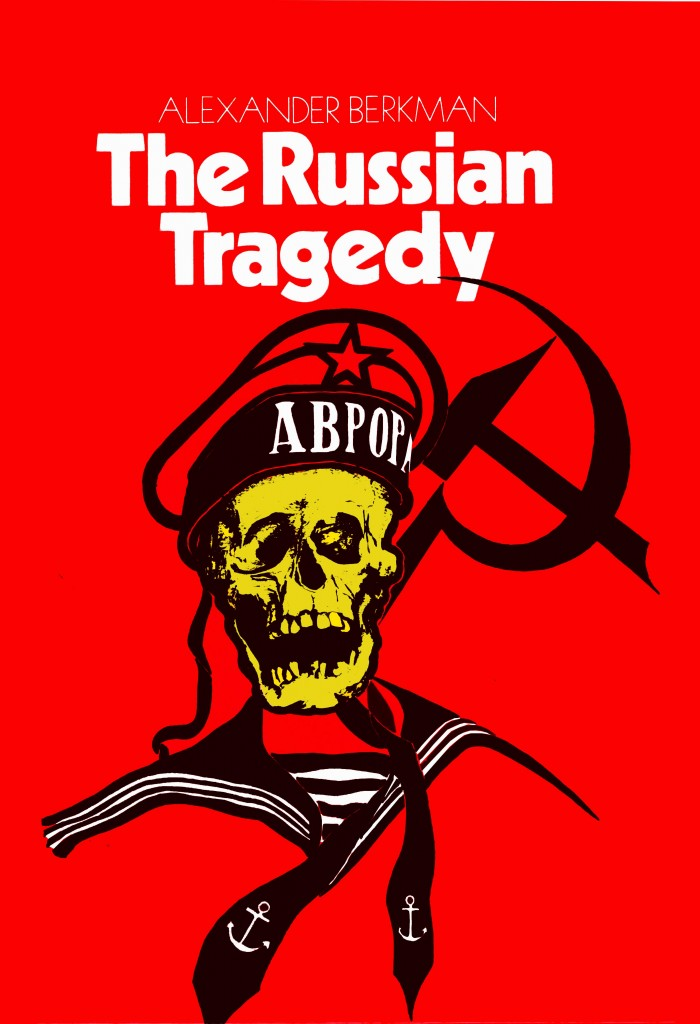 THE RUSSIAN TRAGEDY
